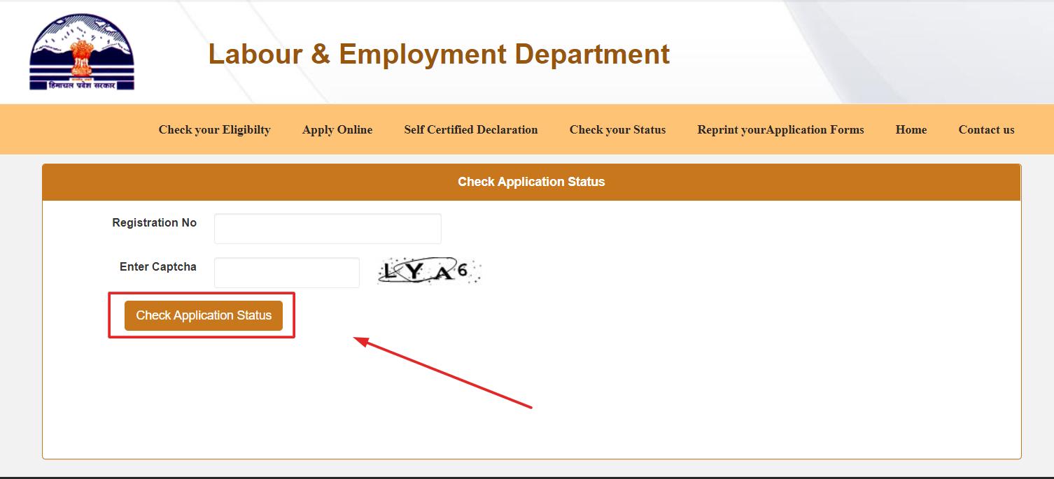 बेरोजगारी-भत्ता-योजना-एप्लीकेशन-स्टेटस