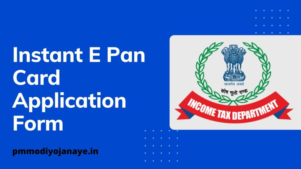 Instant E Pan Card Application Form