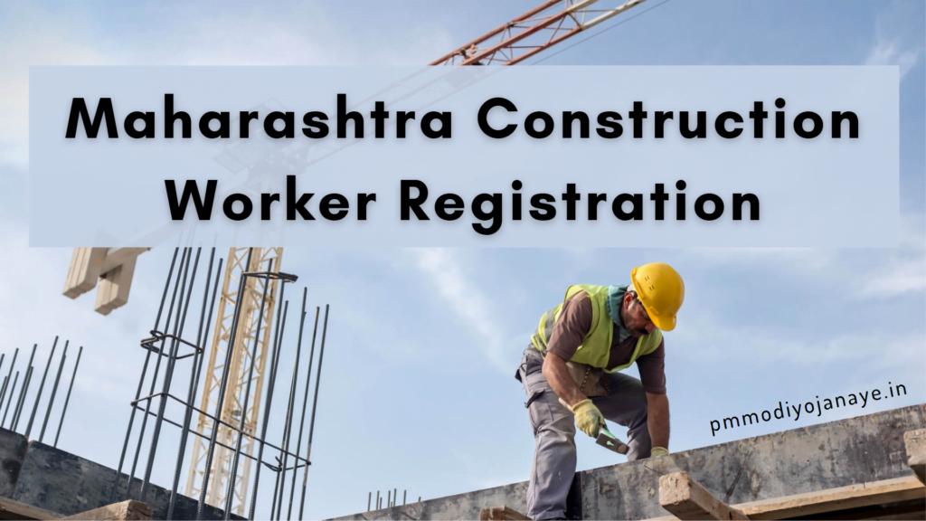 Maharashtra Construction Worker Registration