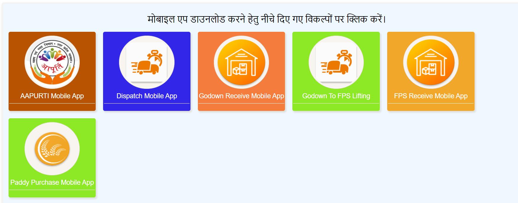 UP ration card mobile app download karein