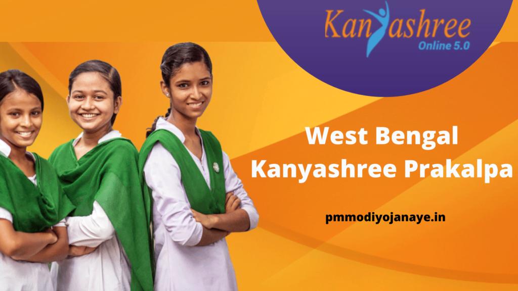 West Bengal  Kanyashree Prakalpa