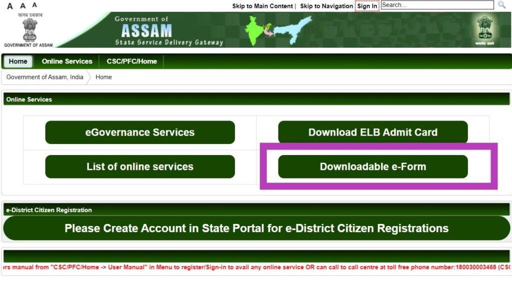 downloadable-e-form-eDistrict Assam Portal