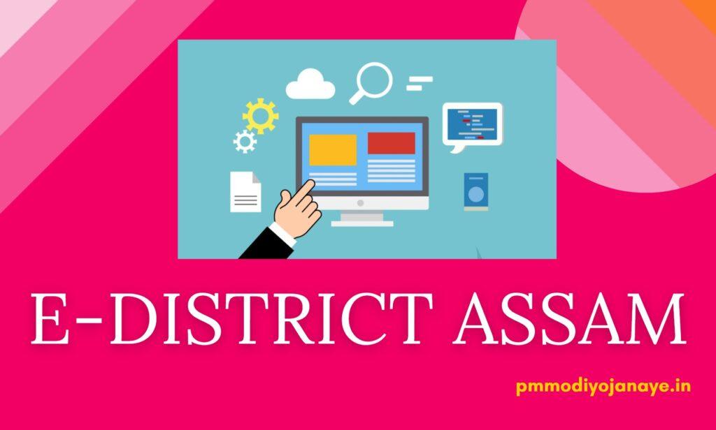 eDistrict-Assam_portal