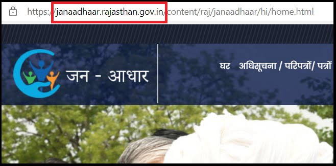 Rajasthan Jan Aadhaar Card Registration