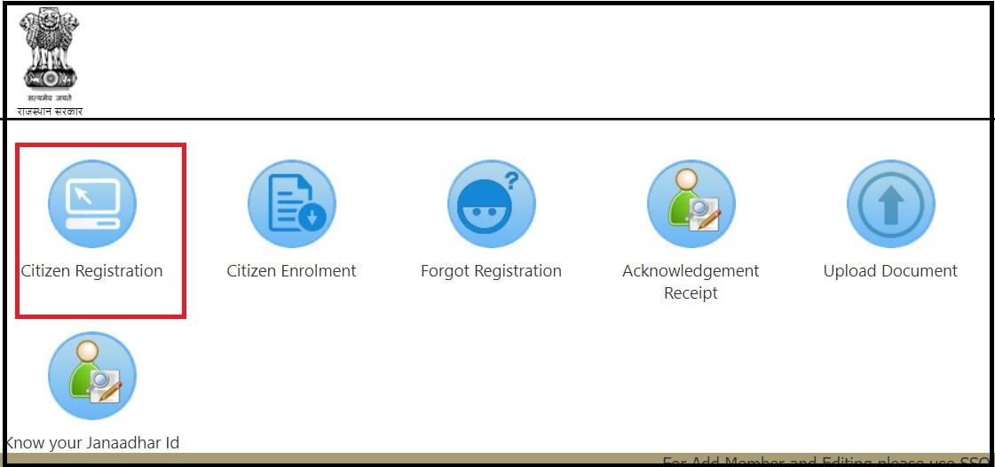 राजस्थान जन आधार कार्ड ऑनलाइन पंजीकरण